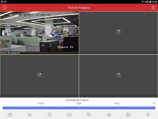 iVMS-4500 screenshot 7