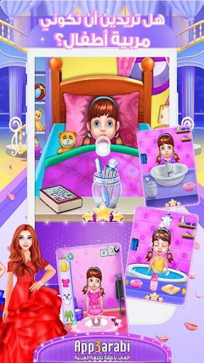 Dream Work Game: Princess Girl Hair Makeup Salon  screenshots 4