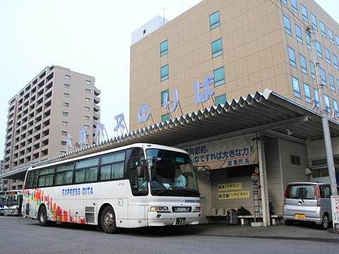 大分バス「トロピカル号」 42164 大分金池ターミナル到着 その3