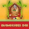 Gujarati Satyanarayan Katha icon