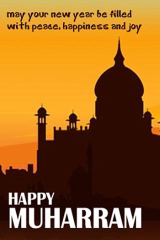 Muharram e-Cards