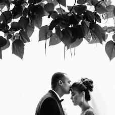 Wedding photographer Sergey Lapchuk (lapchuk). Photo of 02.11.2018
