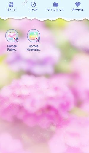 無料个人化Appのおしゃれなきせかえ壁紙★大人かわいい梅雨のあじさい|記事Game