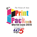 Print & Packtech 2019 icon