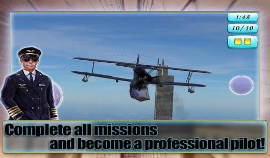 Air-Race-New-York-Pilots-3D 3
