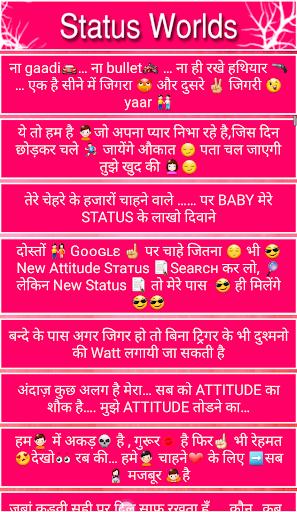 Status World for PC