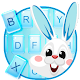 Easter Bunny - Keyboard Theme Download for PC Windows 10/8/7