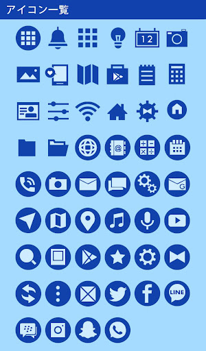 無料个人化AppのGlass Color 壁紙きせかえ|HotApp4Game