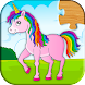 Jigsaw Puzzles for Kids - Androidアプリ
