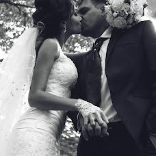 Wedding photographer Elizaveta Kryuchkova (Liza75757). Photo of 27.09.2017