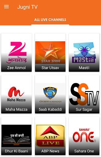 Jugni TV Live Cricket Gurbani 2.5 screenshots 6