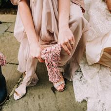Wedding photographer Daniela Kalaninova (danielakphotogr). Photo of 12.05.2017