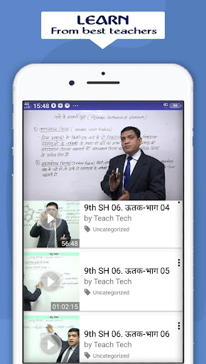 لقطات شاشة لـ Teach Tech 1