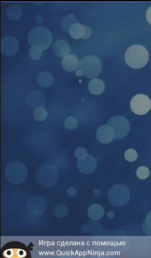 Интуиция|玩拼字App免費|玩APPs