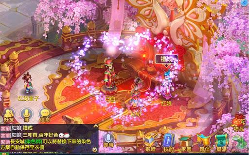 u5922u5883 1.0.11 gameplay | by HackJr.Pw 9