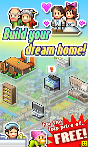 Dream House Days 2.2.1 Screenshots 9