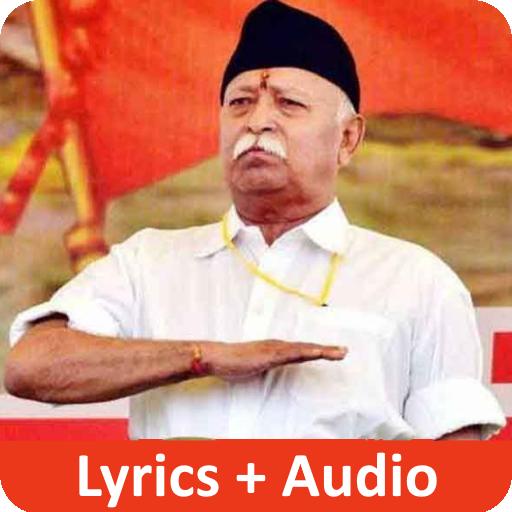 RSS Prarthana (Lyrics-Audio) - Apps on Google Play