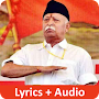 RSS Prarthana (Lyrics-Audio) APK icon