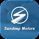 Sandeep Motors Quiz Download for PC Windows 10/8/7