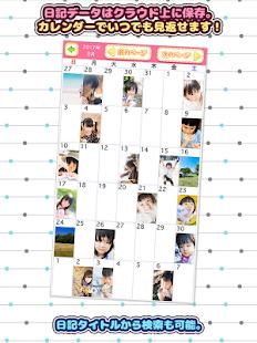 フォト絵日記|楽しい知育!子供とかんたん写真日記-おすすめ画像(13)