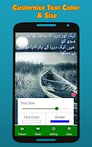 Urdu Shayari on Your Photos - screenshot thumbnail 05