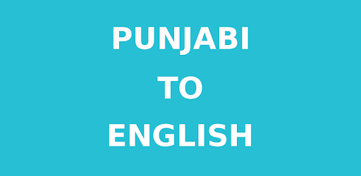 Punjabi To English Dictionary - Apps on Google Play