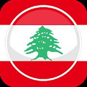 App أخبار لبنان APK for Windows Phone