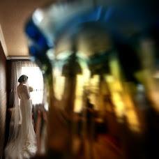 Wedding photographer Kamila Mirzoeva (kamila77). Photo of 30.06.2017