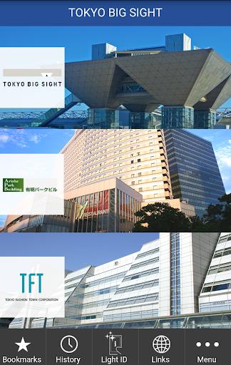 TOKYO BIG SIGHT 1.0.0 Windows u7528 1