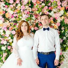 Wedding photographer Ilya Pilyugin (IlyaPi). Photo of 28.09.2018