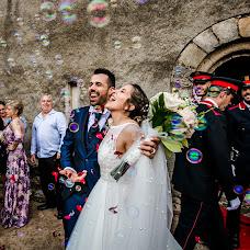 Jurufoto perkahwinan Andreu Doz (andreudozphotog). Foto pada 25.08.2019