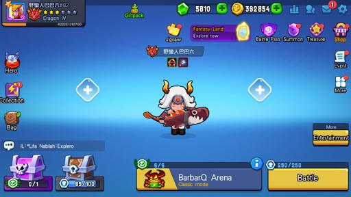 BarbarQ 1579 screenshots 1