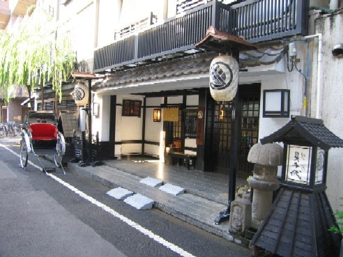 Photo Sukeroku-no-yado Sadachiyo