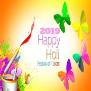 Holi Shayari2019-2020- Happy Holi Wishes, Holi Sms