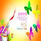 Holi Shayari2019-2020- Happy Holi Wishes, Holi Sms APK