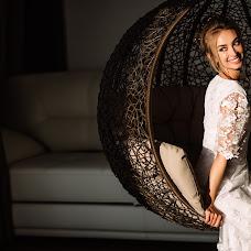 Wedding photographer Vyacheslav Boyko (BirdStudio). Photo of 08.04.2017