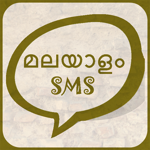 Malayalam sms apps on google play altavistaventures Image collections