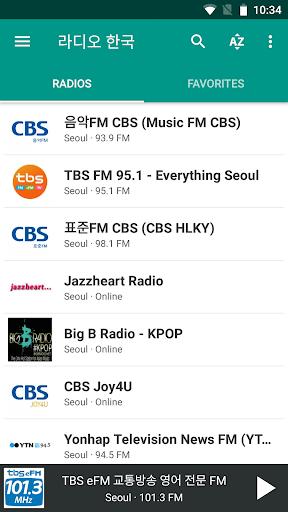 ub77cub514uc624 ud55cuad6d FM | Radio Korea FM 8.4 screenshots 1