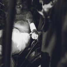 Wedding photographer Oleksandr Shevchuk (Shinjukyo). Photo of 03.11.2016