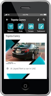 Rent a car in UAE- screenshot thumbnail
