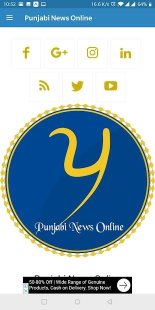 Punjabi News Online - Latest News and Videos screenshot 5