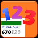 Invoice123 icon