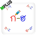 M-Handwriting icon