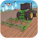 Modern Farming 2020 -- Farming Drone 3D Simulator for PC-Windows 7,8,10 and Mac