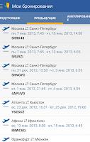 Screenshot of trip.ru