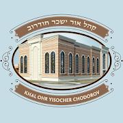 Khal Ohr Yisocher Chodorov