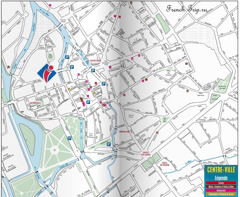 Карта центра города Châlons-en-Champagne: Карта Шалон ан Шампани -  lons-en-Champagne Франция, Châlons-en-Champagne что посмотреть, Châlons-en-Champagne карта города, Châlons-en-Champagne достопримечательности на карте города, Карта Шалон ан Шампани - карта с отмеченными достопримечательностями, путеводитель по Шалон ан Шампани, путеводитель по региону Шампань и Франции