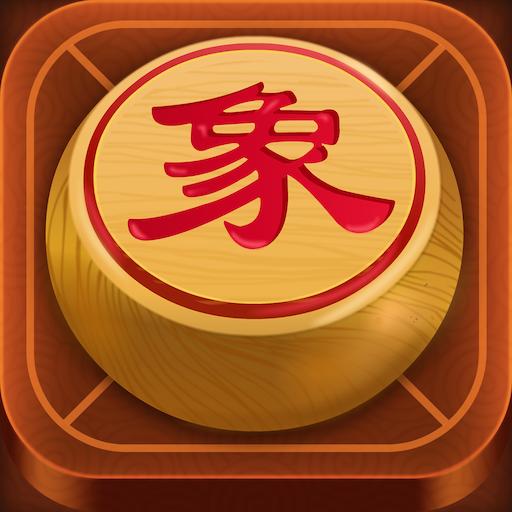 中国象棋单机版 - 高智能免费经典单机游戏 棋類遊戲 LOGO-玩APPs