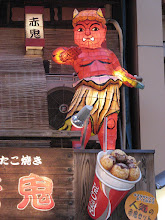 """Photo: Cool """"Oni"""" restaurant. Oni is devil in Japanese..."""