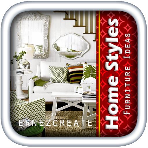ホームスタイルの家具のアイデア